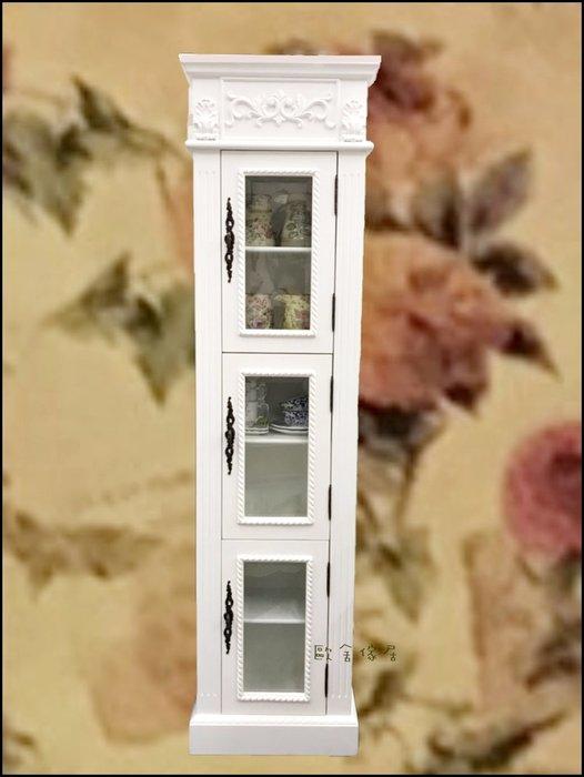 法式鄉村風 白色立體雕花玻璃櫥櫃 三拉門展示櫃收納櫃邊櫃 不佔空間置物櫃化妝品櫃巴洛克新古典風角落櫃【歐舍傢居】
