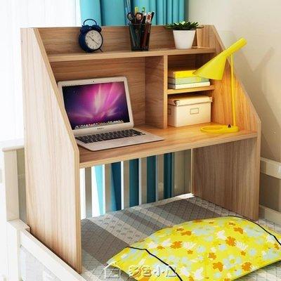 ZIHOPE 床上書桌筆記本電腦桌大學生宿舍上鋪下鋪懶人書桌寢室簡約小桌子ZI812