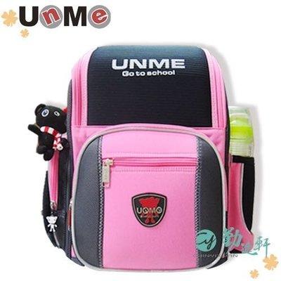 ♪ノ勤逸軒♪ノ就愛MIT。台灣製造【UnMe】多功能立體後背書包/粉紅色