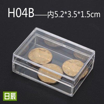 橙子的店 收納盒透明塑料小盒子迷你便攜樣品展示盒收藏盒小號首飾盒長方形(十五件起購 單拍不發貨)