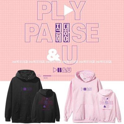 IU李知恩11周年演唱會PLAY新品 PAUSE AND U新周邊同款衛衣服套頭連帽衫S02