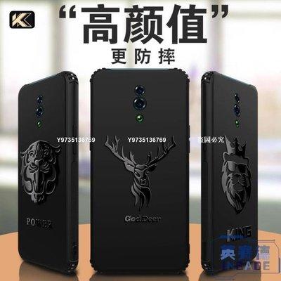 【獨家新品】opporeno手機殼潮男磨砂保護套超薄硅膠軟殼潮牌