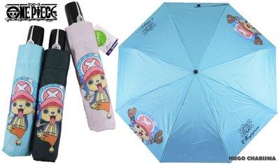 海賊王 航海王人物系列 喬巴 ONEPIECE CHOPPER 內層銀膠自動開收傘摺疊傘晴雨傘自動傘抗UV