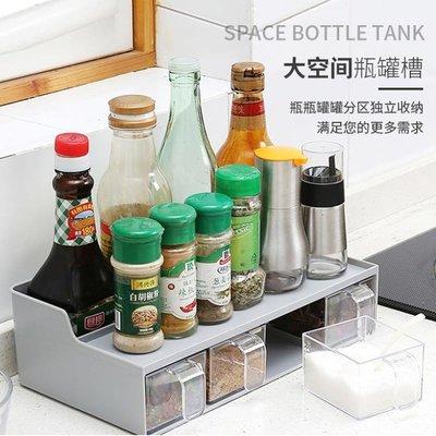 油壺多功能廚房置物架收納調味盒掛件廚具用品塑料免打孔調味料盒子   全館免運