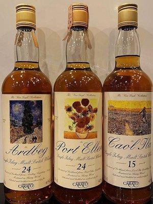 Ardbeg 1969 Caol Ila 1978 Port Ellen 1969 Whisky 700ml x 3 Carato Van Gogh