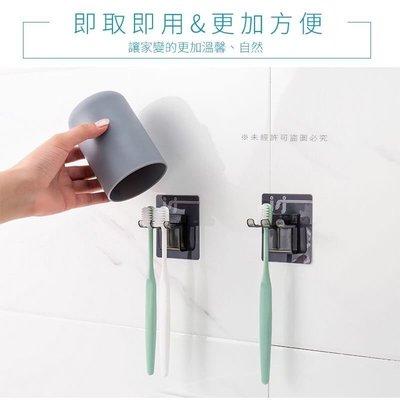 無痕牙刷架漱口杯套組(3入)洗漱 杯架 衛浴收納