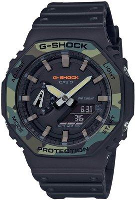 日本正版 CASIO 卡西歐 G-Shock GA-2100SU-1AJF 手錶 腕錶 日本代購