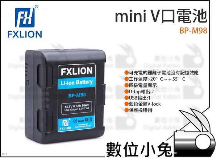 數位小兔【Fxlion mini V口電池 BP-M98】V掛 V-Lock 電池 轉換板 mini電池 鋰電池