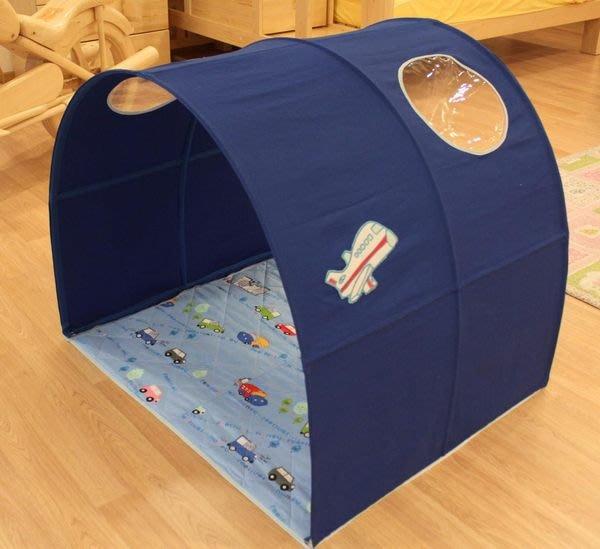 兒童床 兒童家具 配件~帳篷 可搭配 雙層床  (款式:趣味帳篷共6款) *兒麗堡*