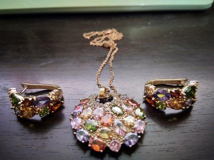 整組碧璽戒指項鍊耳環