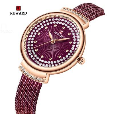 【潮裡潮氣】REWARD高檔鑲鑽女士手錶米蘭網帶女表時尚腕錶跨界爆款休閒女士表RD22008L