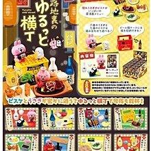 kanahei神秘盒~居酒屋篇~1套8件1套港幣$4501件港幣$60