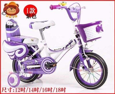 熊熊卡好 童車 自行車 Hello kitty KT 兒童腳踏車 男童/女童自行車附輔助輪16吋 R款