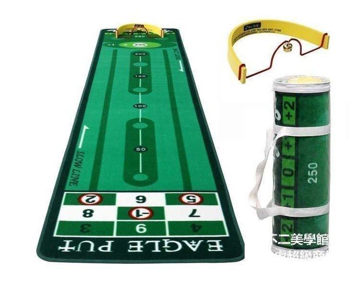 【格倫雅】^進口 高爾夫球推桿練習器 辦公室 家用天鵝絨推桿毯 輔助用品39292[D