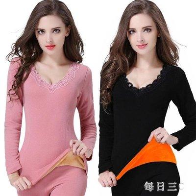 中大尺碼 低領保暖上衣女加厚加絨緊身打底衫單件內衣 ZQ1385
