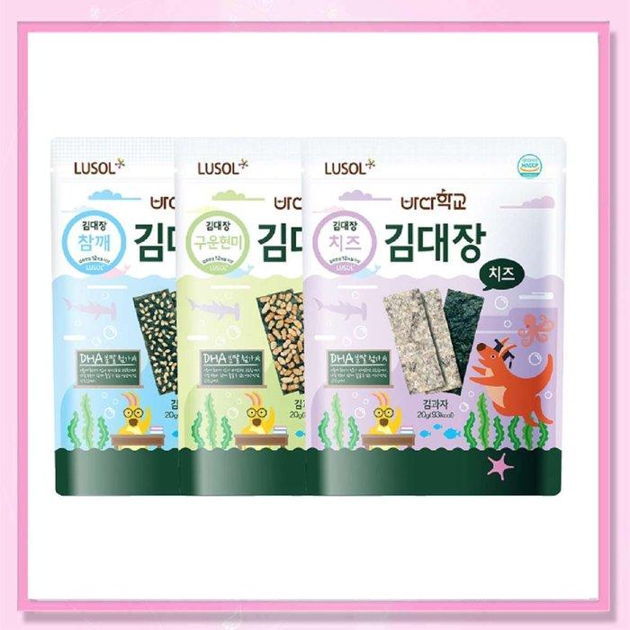 <益嬰房>韓國 LUSOL 海苔(芝麻/烤糙米/起司)-10個月以上 幼兒海苔