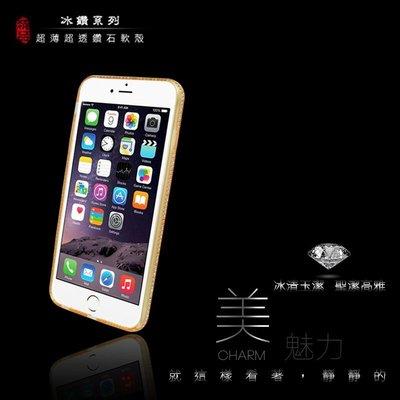 冰鑽系列 Apple iPhone 6 Plus/6S Plus (5.5吋) 鑽石邊框/超薄軟殼/透明清水套/保護套