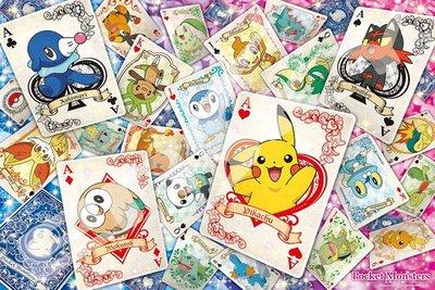 日本正版拼圖.精靈寶可夢 皮卡丘 神奇寶貝 撲克牌 1000片塑膠拼圖,1000-MG010