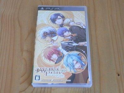 【小蕙館】PSP~ 命運魔杖 Wand of Fortune (純日版)