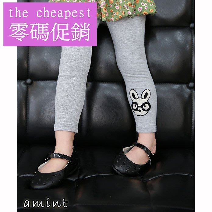 『※妳好,可愛※』【出清$230,韓國進口】韓國Sugamint眼鏡狗狗內搭褲  韓國進口童裝 童褲