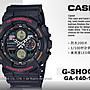 CASIO手錶專賣店 國隆 GA- 140- 1A4 G- SHOCK ...