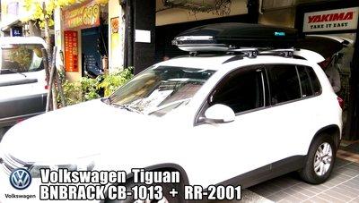 【宮崎車架專賣店】BNBRACK RR-2001 車頂行李箱 車頂箱 Volkswagen Tiguan