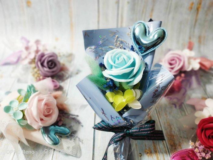 玫瑰香皂花束 莫蘭迪色 馬卡龍色 畢業禮物 花束 乾燥花 禮盒 生日 禮物 情人節 不凋花 朵希幸福烘焙