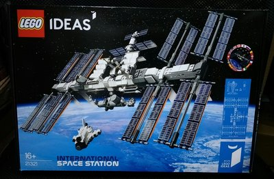 (STH)2020年 LEGO 樂高 IDEAS系列 - 國際太空站   21321