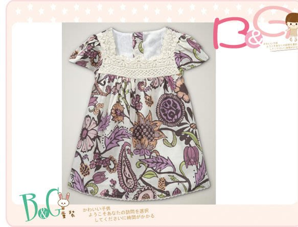 【B& G童裝】正品美國進口GAP Floral crochet top 花卉鉤針編織短袖上衣18-24mos