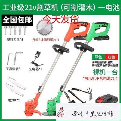 割草機21V 電動割草機超輕日本多功能除草機小型家用草坪機充電式手提打草機#春風十里生活館#