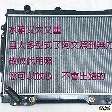 938嚴選 保固一年 現代 GETZ 1.3 2004~2007 單排 水箱 台灣製造