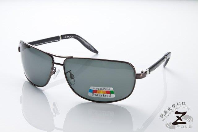 【視鼎Z-POLS頂級名牌風格款】金屬帥氣流行復古頂級質感100%偏光搭皮革腳UV4偏光眼鏡!盒裝全配!