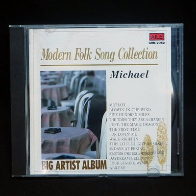 Modern Folk Song Collection(4片合售.日版)