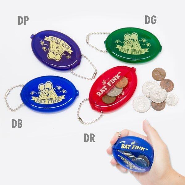 (I LOVE樂多)Rat Fink Coin Purse2 老鼠芬克 錐形零錢鑰匙包吊飾 送人自用兩相宜
