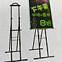 (MCF傢俱工廠)(台灣製造)廣告畫架+鏡面黑板...
