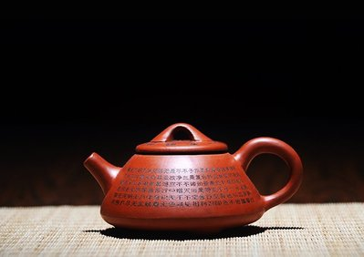 【禪那】小號茶壺紫砂100毫升子冶石瓢壺 宜興正品純手工若般波羅蜜心經壺2496