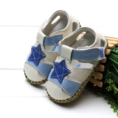 鞋鞋樂園-可愛星星真舒適牛皮防滑軟底-...