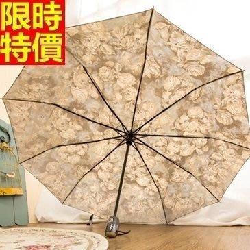 自動雨傘 摺疊傘 遮陽傘-復古唯美油畫玫瑰花女士 雨具66aj10[獨家進口][米蘭精品]