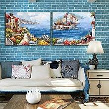 歐式美式客廳裝飾畫海景壁畫玄關掛畫臥室牆畫無框畫地中海版畫(兩幅一組)
