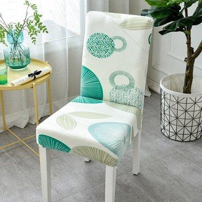椅套 椅子套罩餐椅套家用套裝通用座椅套...
