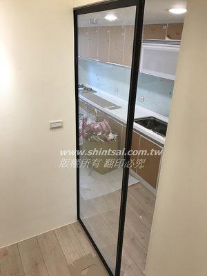 shintsai玻璃工程 細鋁框拉門 鋁框推拉門 浴室玻璃門 玻璃拉門 懸吊式玻璃拉門 隔間拉門 玻璃滑門 廚房玻璃門