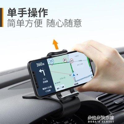 ZIHOPE 車載手機架儀錶臺出風口多功能通用款汽車手機座車用手機支架導航ZI812