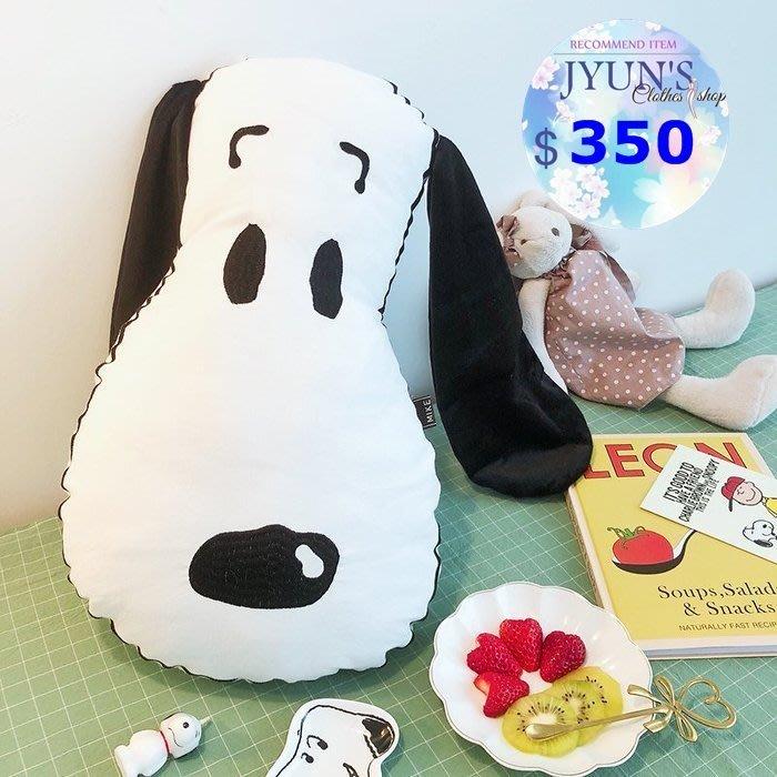 JYUN'S 新品SNOOPY史努比卡通抱枕/黃色格子向日葵荷葉邊可愛少女純棉睡枕床頭裝飾枕頭 含芯可拆卸 1款 現貨
