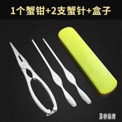 哆啦本鋪 吃蟹工具 蟹八件螃蟹鉗子夾子304不銹鋼家用夾蟹器蟹針 8740D655