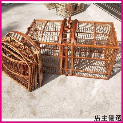 純手工畫眉鳥折疊攻籠可拆打架公籠精致老竹斗鳥籠大號凱里比賽籠