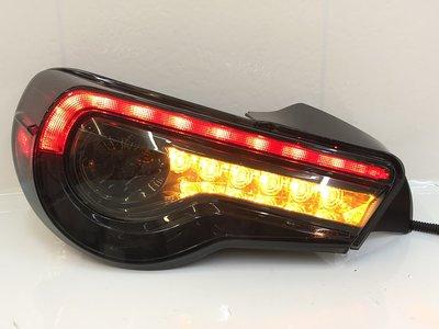 合豐源 車燈 豐田 86 BRZ 尾燈 後燈 LED 12 13 14 15 16 17 18 跑馬 流光 方向燈 燻黑