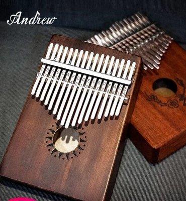 小花花精貨店-安德魯卡林巴琴拇指琴17音初學者入門樂器卡琳巴琴kalimba手指琴#拇指琴