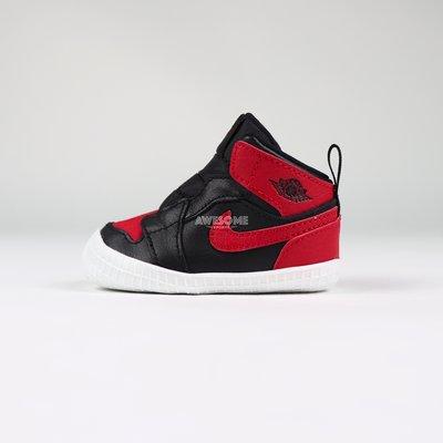 [歐鉉]NIKE JORDAN 1 CRIB BOOTIE 黑紅 飛人 學步鞋 AT3745-023