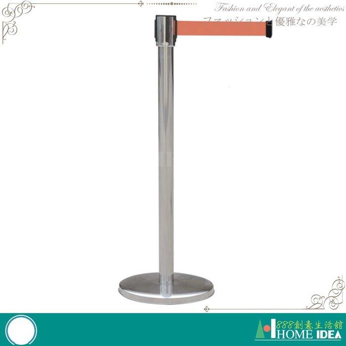 『888創意生活館』138-TC-100SA不銹鋼伸縮圍欄$1,420元(24-2OA辦公桌辦公椅書桌活動櫃)新竹家具