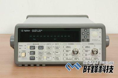 【阡鋒科技 專業二手儀器】安捷倫 Agilent 53132A  225MHz 萬用計頻器 12位數